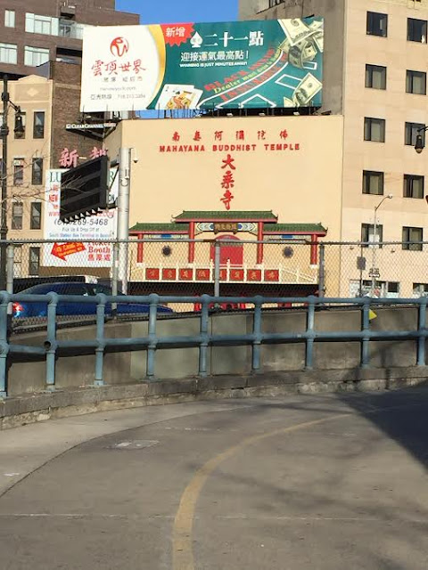 The Mahayana Buddhist Temple, Chinatown NYC - Chinatown Report
