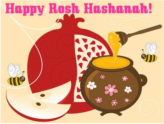 happy rosh hashanah images