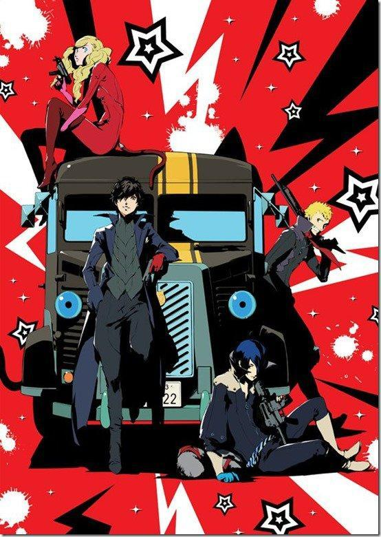 Persona 5: The Animation MEGA