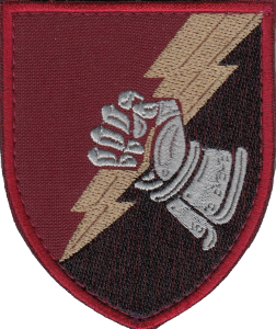 емблема 23 отб ДШВ