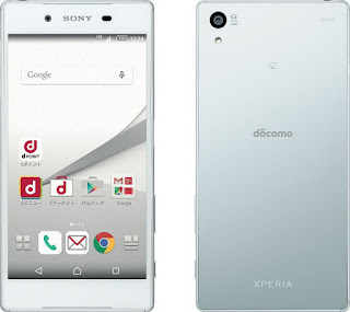 Download Firmware Sony Xperia Z5 SO-01H - Loliipop - 5.1.1
