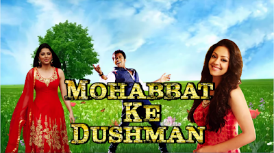 Poster Of Mohabbat Ke Dushman Full Movie in Hindi HD Free download Watch Online 720P HD