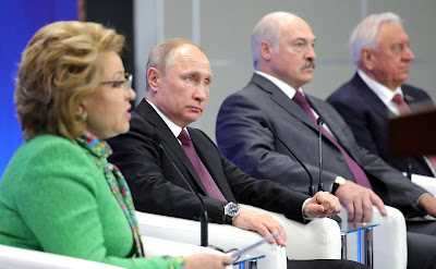Speaker of the Federal Assembly Federation Council Valentina Matviyenko, Vladimir Putin and President of Belarus Alexander Lukashenko, Speaker of the Council of the Republic of the National Assembly of Belarus Mikhail Myasnikovich at the fourth Forum of Russian and Belarusian Regions.