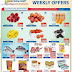 Oncost Kuwait - Weekly Offer