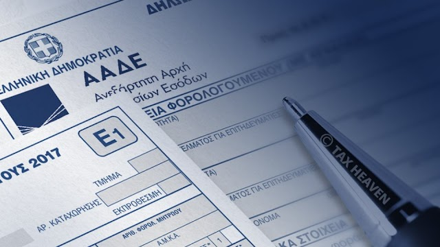 Παράταση έως 29/7 για τις φορολογικές δηλώσεις-Χρονοδιάγραμμα πληρωμών (ΠΙΝΑΚΑΣ)