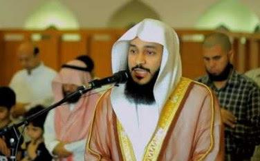 Murottal Surat Pendek Abdurrahman Al Ausy