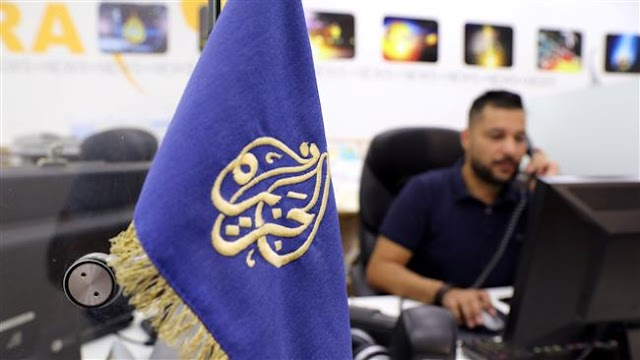 Amnesty International censures Israel's plan to shut down Al Jazeera operations in Jerusalem al-Quds
