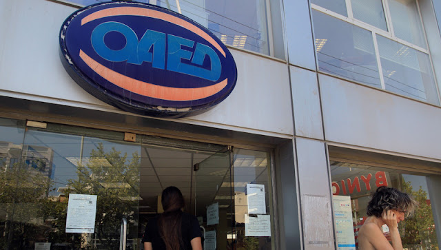 Επιδότηση από τον ΟΑΕΔ μέχρι 350 ευρώ για μετατροπή συμβάσεων μερικής απασχόλησης σε πλήρη