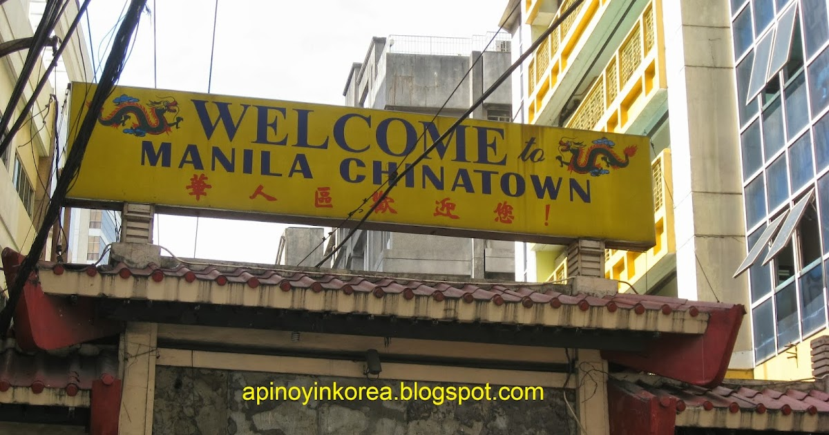 A Pinoy In Binondo: From Hopia to Machang to Foot Spa!