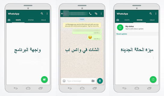 Download whatsapp free