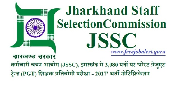 Jharkhand Staff Selection Commission, JSSC, SSC, SSC Recruitment, Post Graduation, PGTs, Post Graduate Teacher, Teacher, Latest Jobs, Hot Jobs, jssc logo