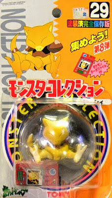 Abra Pokemon figure Tomy Monster Collection series
