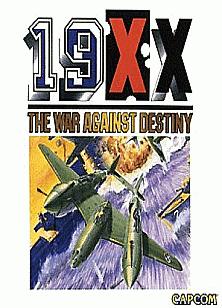 19XX+arcade+game+portable+shootemup+retro+art+flyer