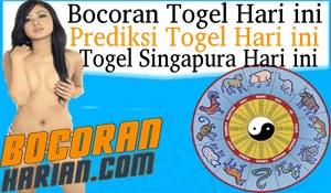 Prediksi Togel Singapura Hari Kamis 22/02/2018