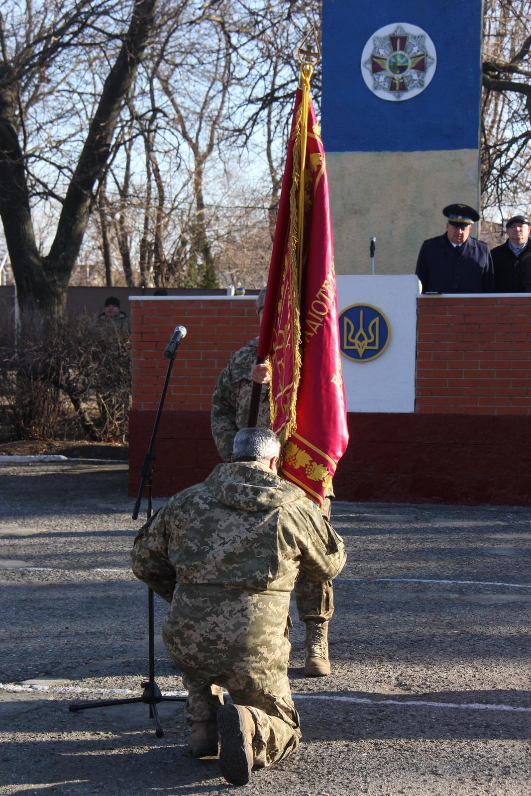 Бойовий прапор 14 ртбр ПвК Захід