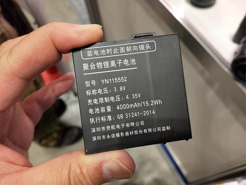 Аккумулятор для камеры Yongnuo YN450