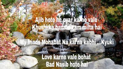 New WhatsApp Shayari | Sad Love Shayari | New Shayari Collection |