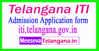Telangana ITI Admission Application Online Form 2017