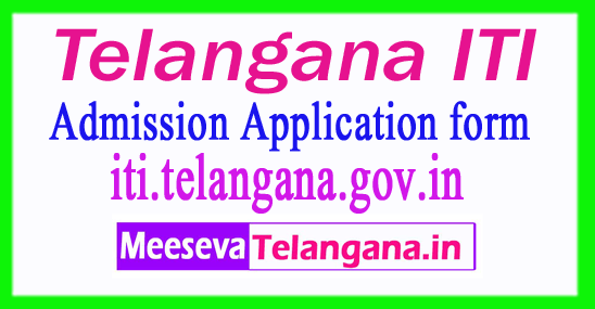 Telangana ITI Admission Application Online Form 2018