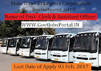 14,200+ Clerk, Assistant, Driver and Conductor Posts uner Road Transport Corporation Recruitment 2017
