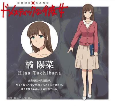 Youko Hikasa (Rias Gremory en High School DxD) como Hina Tachibana.