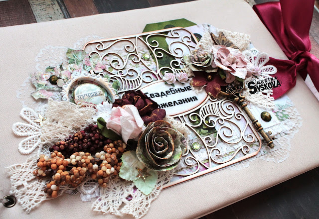 @marinasyskova #scrapbooking #scrap #wedding #книгапожеланий