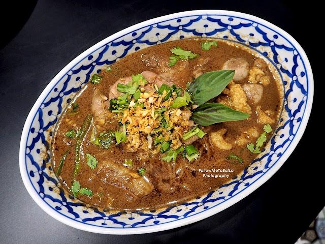 Thai Beef Noodles Spicy Mua