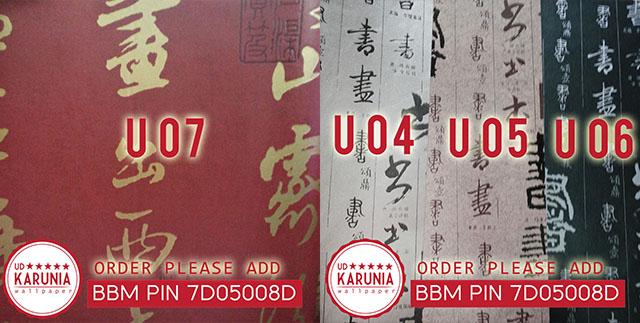 jual wallpaper surabaya ala Cina