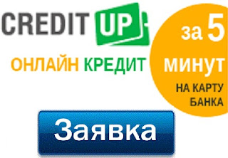 Кредит онлайн на карту банка суть кредитов онлайн