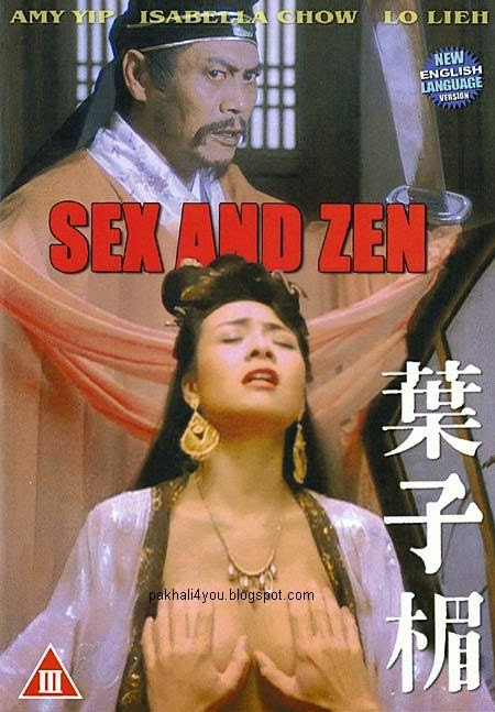 Hollywood English Sex Movie