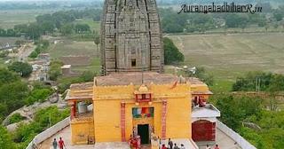 umga temple Aurangabad