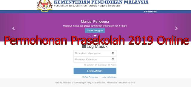 Permohonan Prasekolah 2019 Online