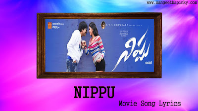 nippu-telugu-movie-songs-lyrics