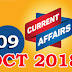 Kerala PSC Daily Malayalam Current Affairs 09 Oct 2018