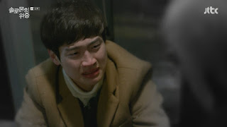 image source: https://www.hancinema.net/hancinema-s-drama-review-solomon-s-perjury-episode-11-102827.html