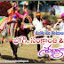 Sankranti Gangiredu images with happy pongal wishes - Pongal Sankranti 2017 quotes wishes