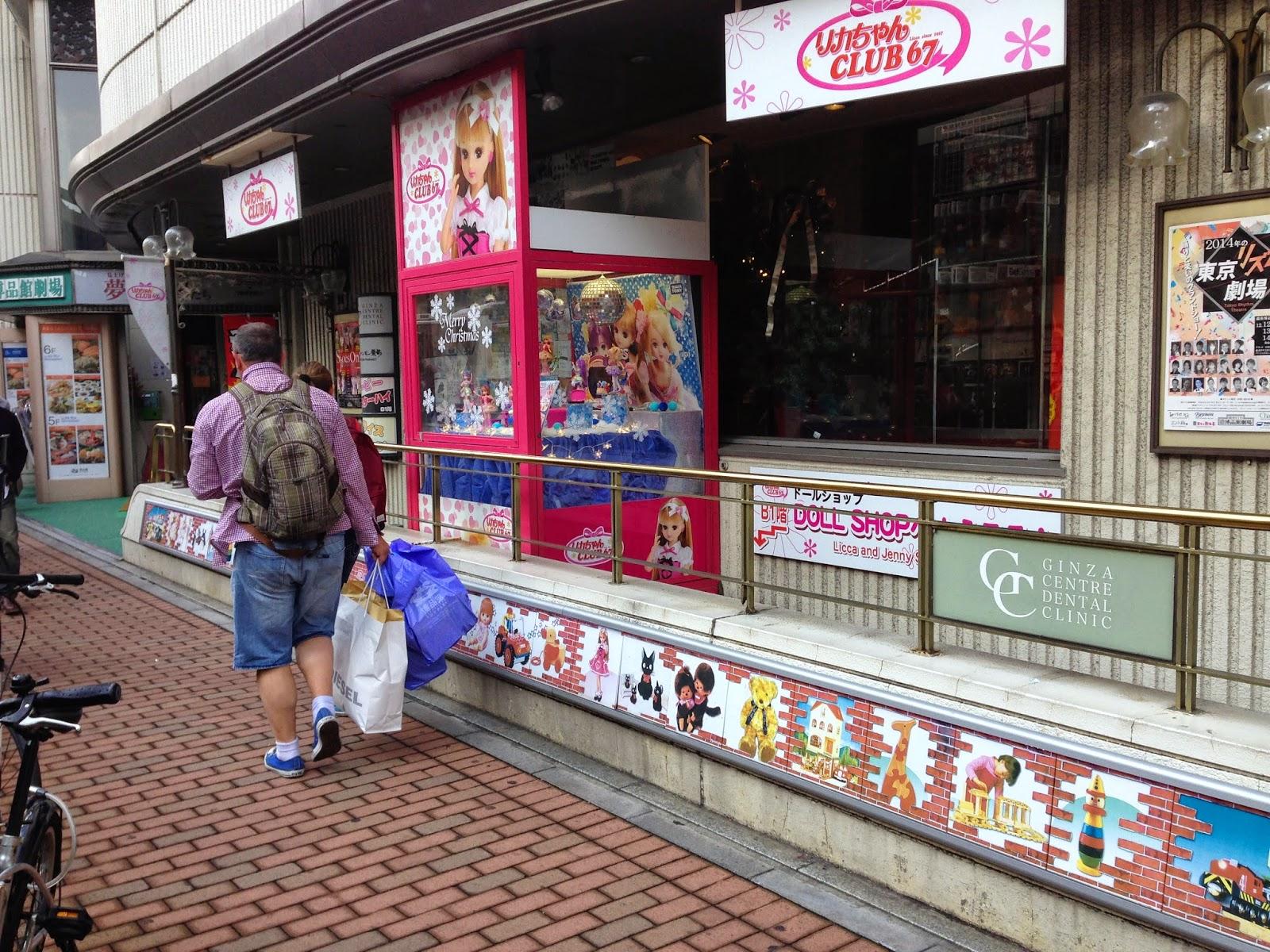 Ginza-tourist