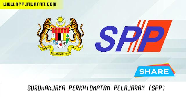 Suruhanjaya Perkhidmatan Pelajaran (SPP).