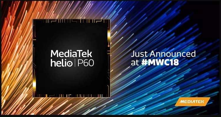 معالج  Mediatek Helio p60