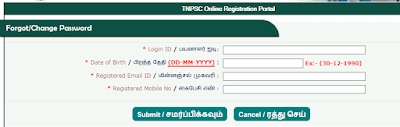 TNPSC One Time Online Registration