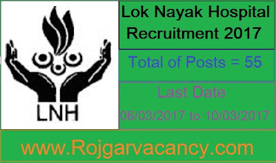 55-senior-resident-lok-nayak-hospital-LHN-Recruitment-2017