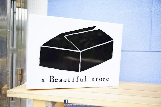 大埔 懷仁街 林村 大菴村 家品店 a Beautiful store