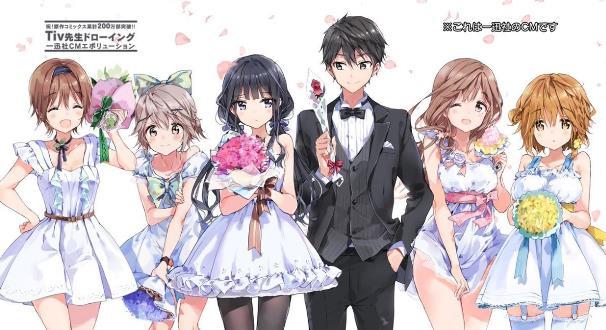 Anime Romance Comedy Terbaik Masamune-kun no revenge