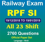 RPF SI ALL 23 SHIFT OFFICIAL PAPER PDF IN HINDI