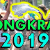 Songkran 2019 biggest water fight festival canceled