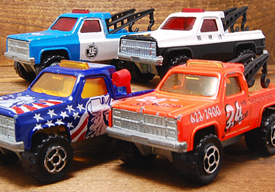 Blog majorette cars depanneuse - Depanneuse cars ...