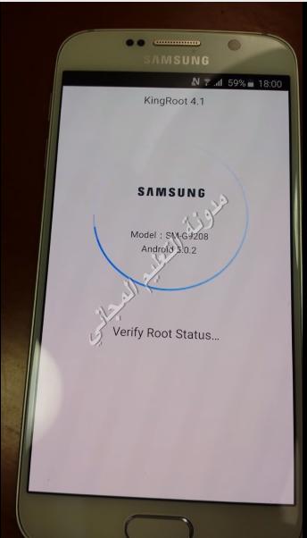 كيفية عمل روت لهواتف الأندرويد في بضع ثواني دون الحاجة للكمبيوتر