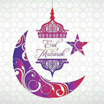 eid mubarak beautiful wish cards, message and blessing quotes 11
