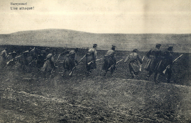 Attack of the Serbian Army during the First Balkan War