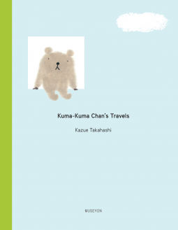 Kuma-Kuma Chan's Travels - a bookwrap